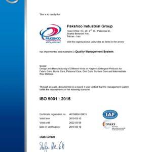 گواهینامه مدیریت کیفیت ISO 9001 2015