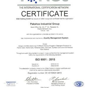گواهینامه مدیریت کیفیت از IQNET