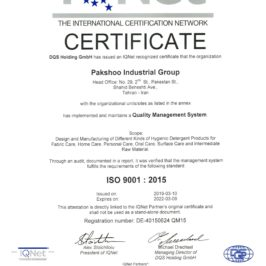 certificate IQnet_Page_1