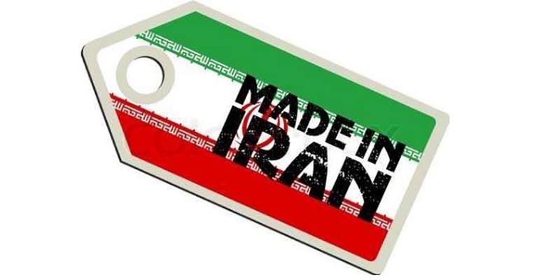 چرا خرید کالای ایرانی مهم است؟